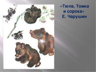 Т. Маврина