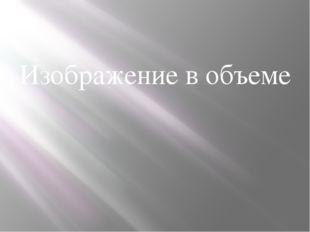 Скала «Дед»