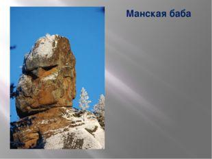 «Скрипач» из корней С. Конёнков