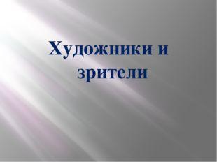«Подсолнухи» Винсент Ван Гог
