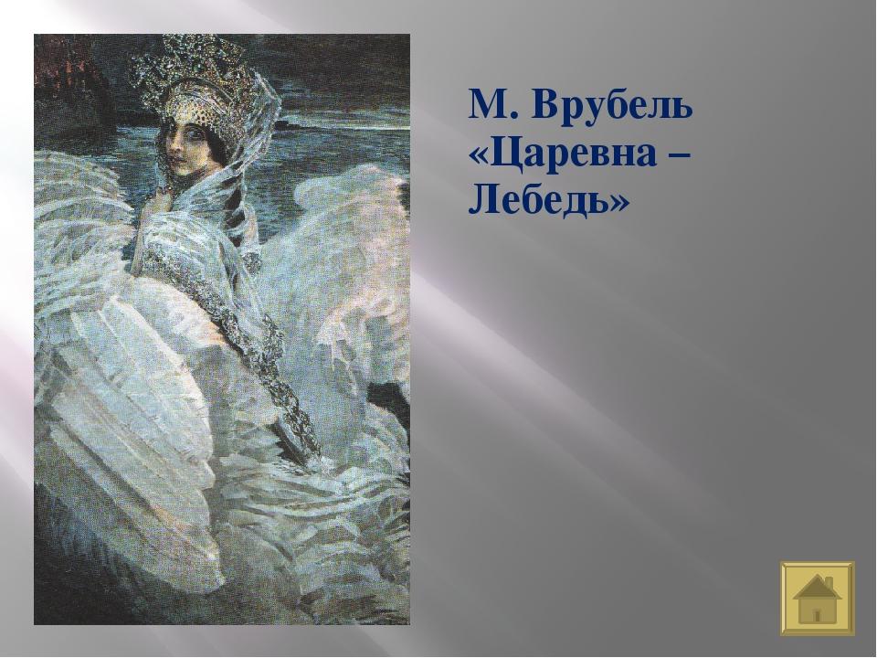И. Левитан Берёзовая роща