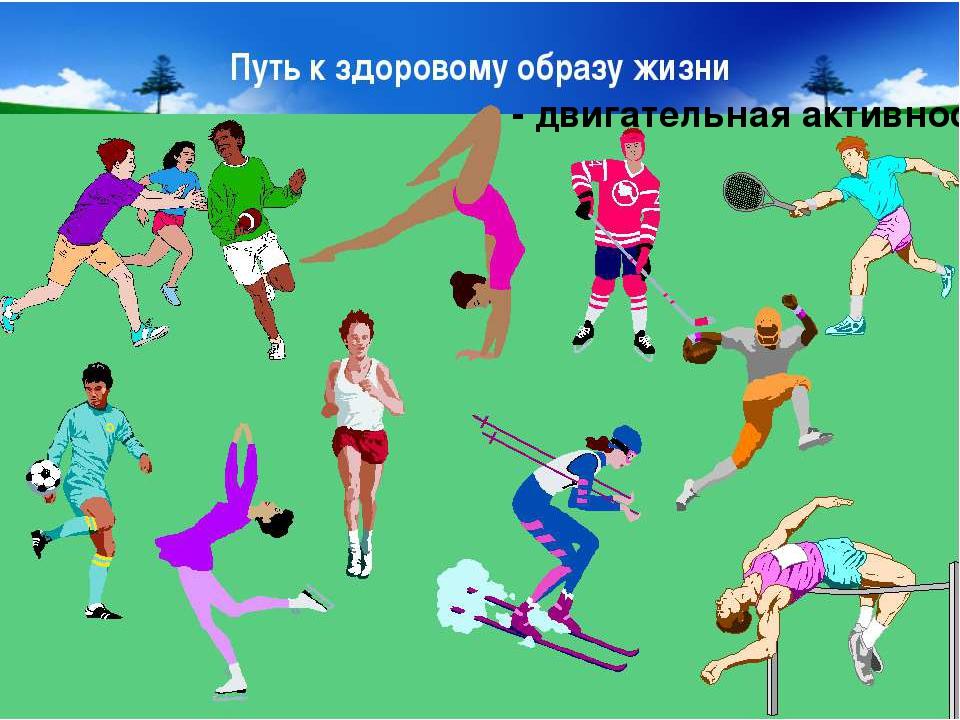 картинки зож спорт глазах