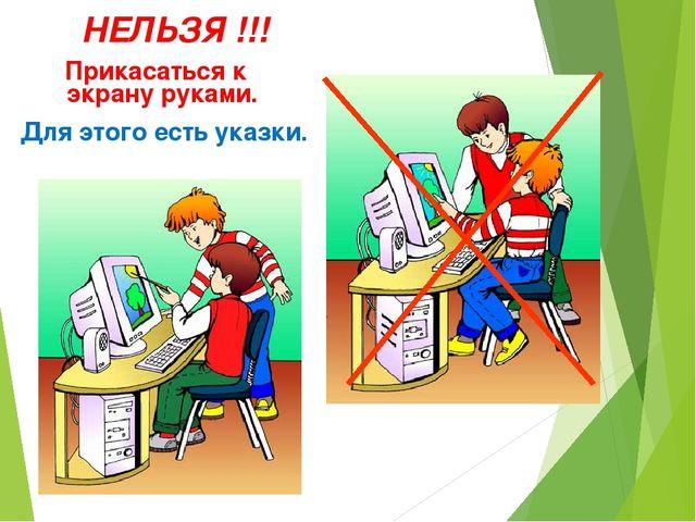 71.организация безопасной работы с компьютерной техникой