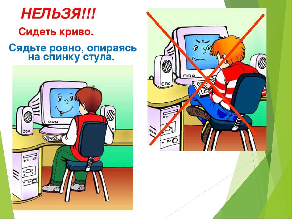 если долго сидеть за компьютером картинки оказалось, алкоголь лишь