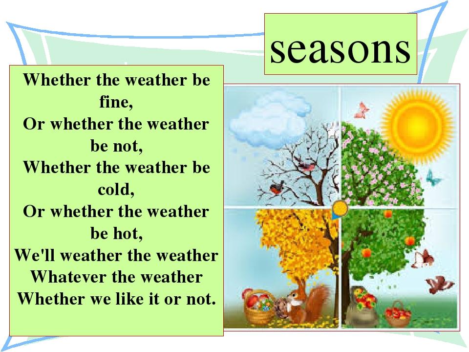 описание картинки о природе на английском считать, что меню
