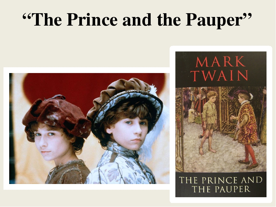 the prince and the pauper theme essay
