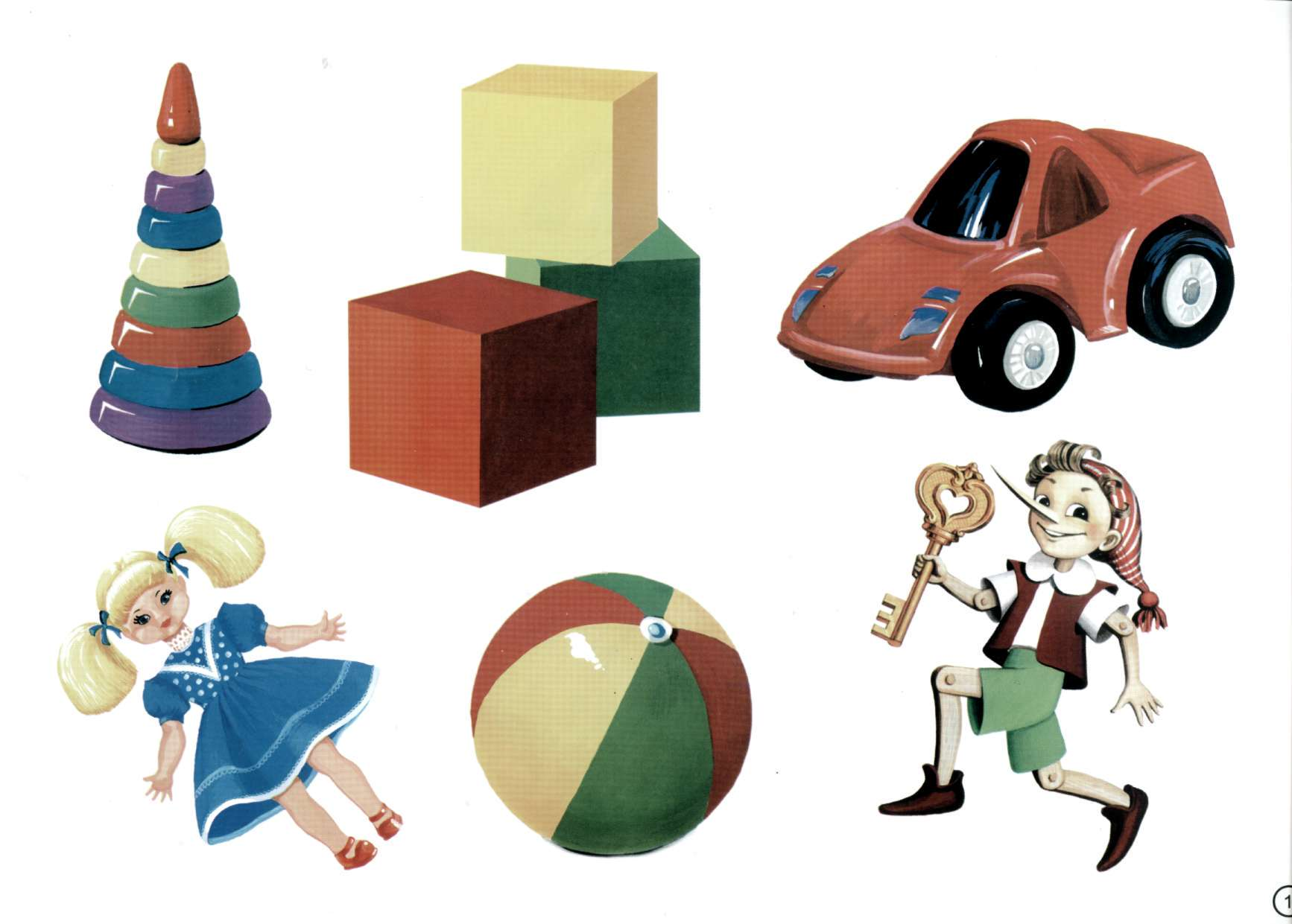 только тематический картинки игрушки калининград