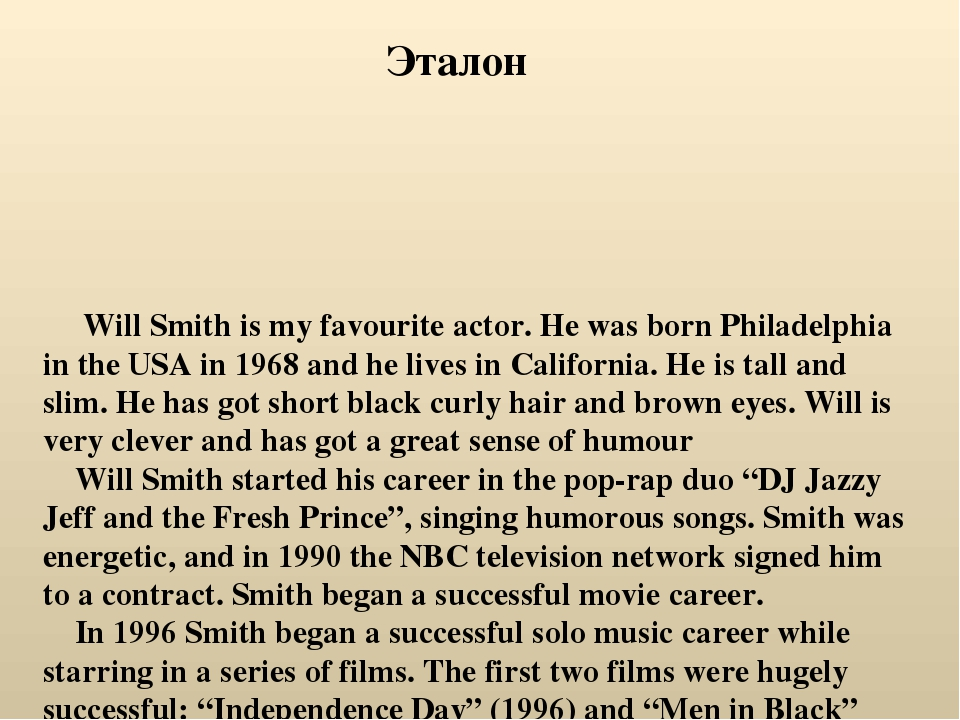 Will Smith is my favourite actor. He was born Philadelphia in the USA in 196...