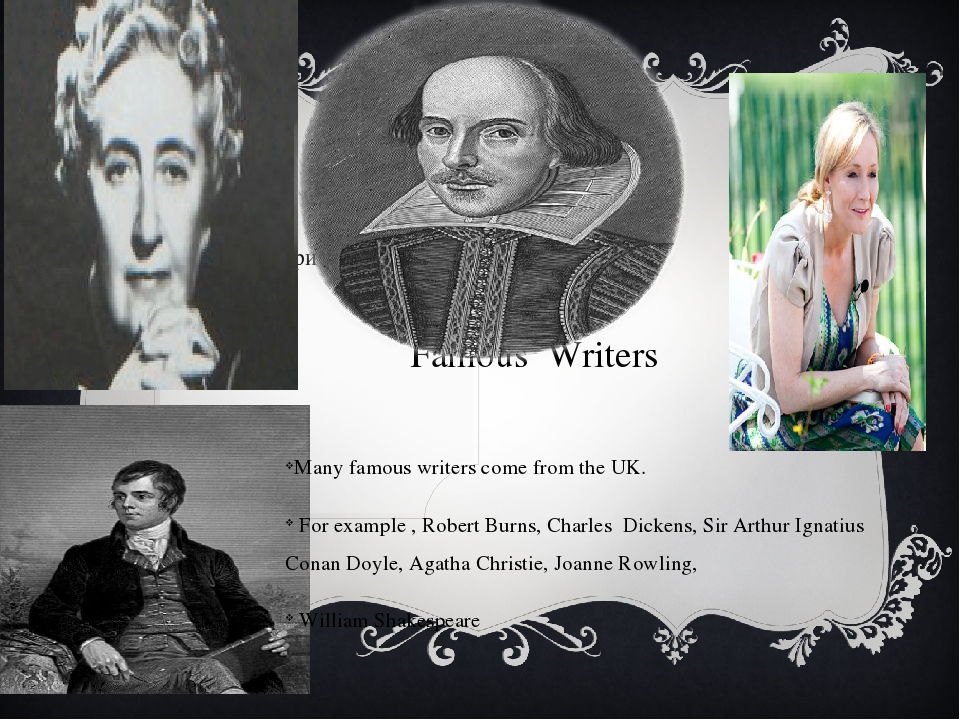 Famous essayists