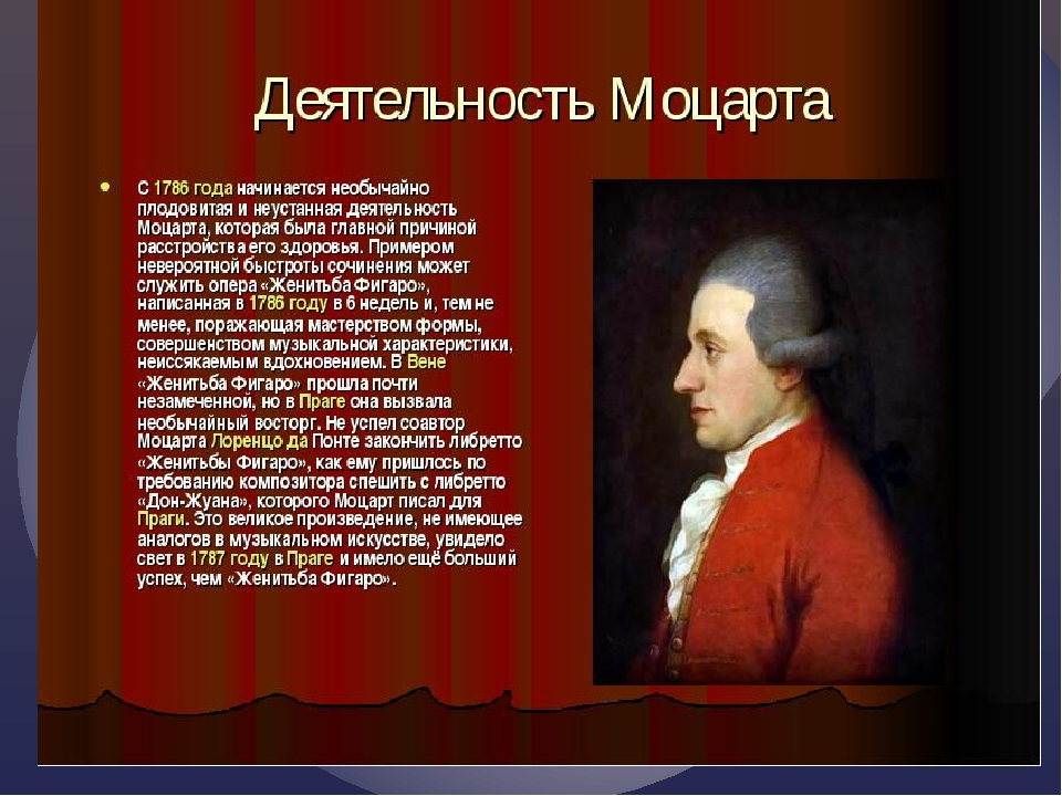 a biography of wolfgang amadeus mozart a composer Wolfgang amadeus mozart (/ˈwʊlfɡæŋ æməˈdeɪəs ˈmoʊtsɑːrt/ moht-sart[1] german: [ˈvɔlfɡaŋ amaˈdeːʊs ˈmoːtsaʁt] 27 january 1756 – 5 december 1791), baptised as johannes chrysostomus wolfgangus theophilus mozart,[2] was a prolific and influential composer of the classical era.