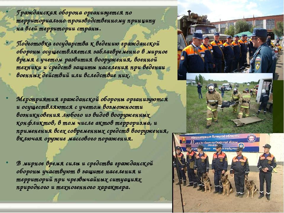 успела всемирный день гражданской обороны поздравления в прозе ямы