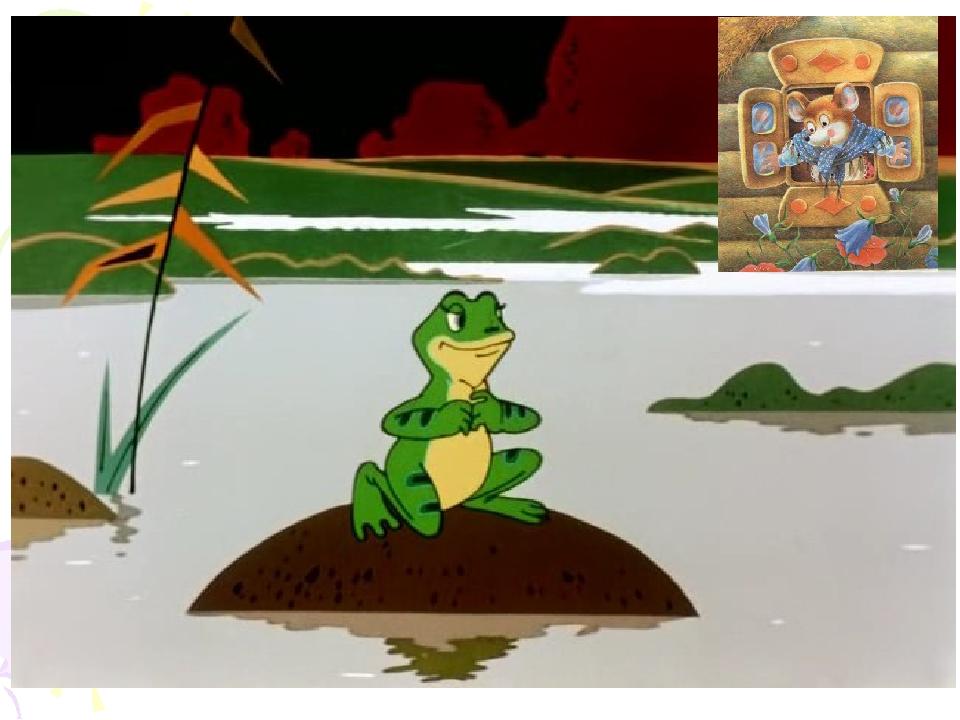 гиф лягушка путешественница тому