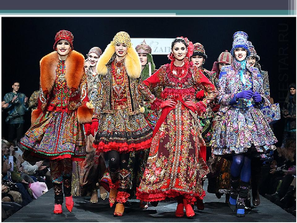 modern russian clothing - 496×367