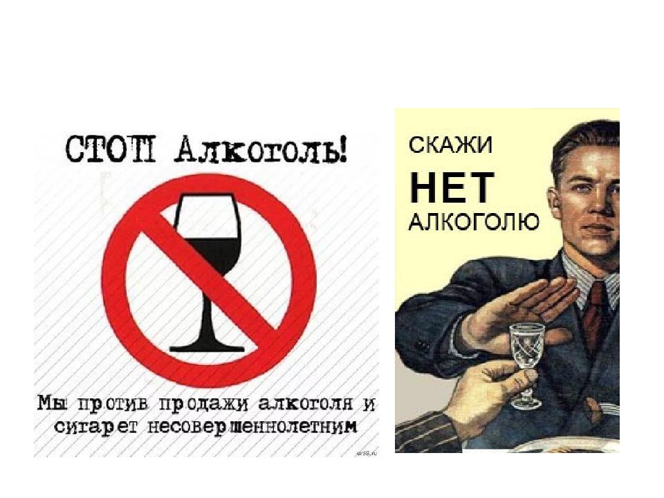 Мы против алкоголя прикольные картинки, база открыток нижнем