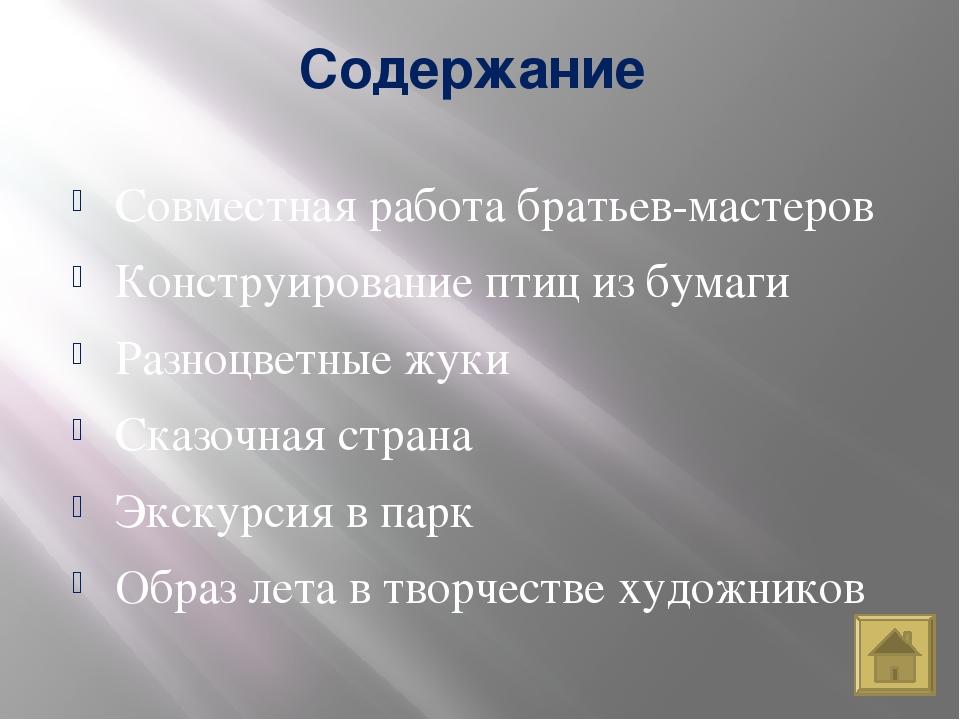 Шишкин: Приближение бури