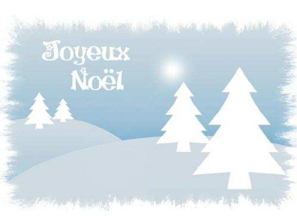 Музыкальные, открытка к рождеству на французском