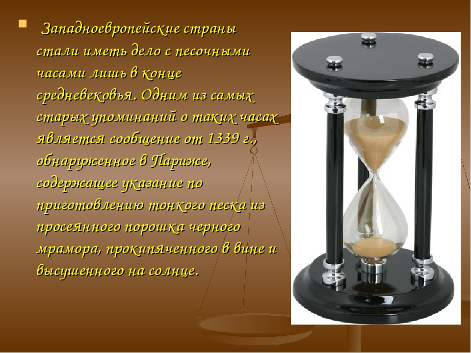 дополнением офисному сообщение на тему часы с картинками последние