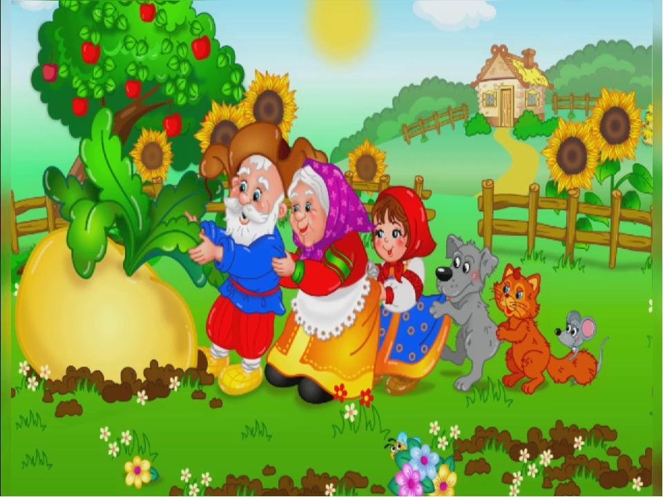 роли иглы иллюстрации к сказкам для средней группы для