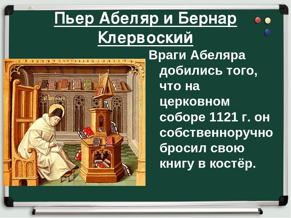 Картинки по теме образование и философия