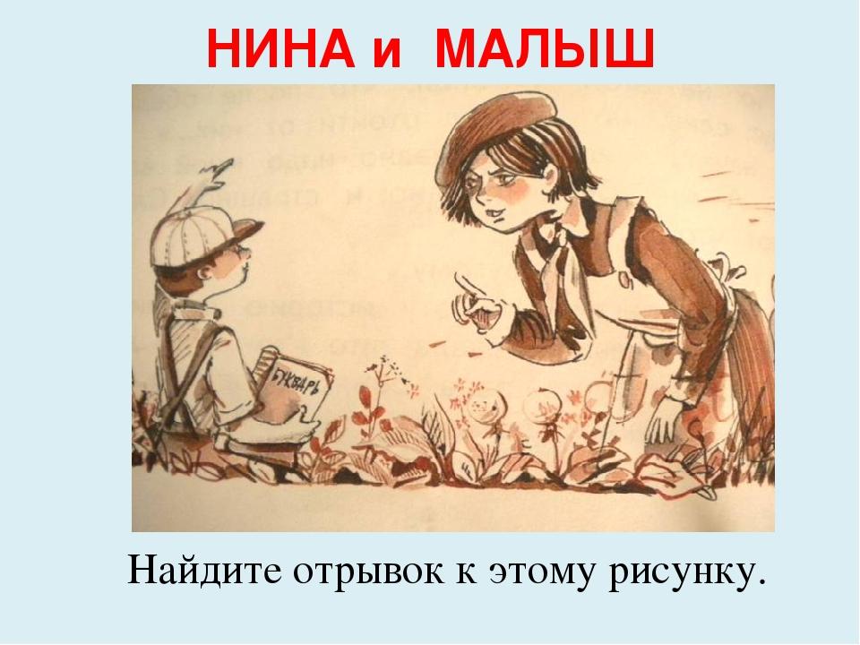 Совесть гайдара рисунки детей