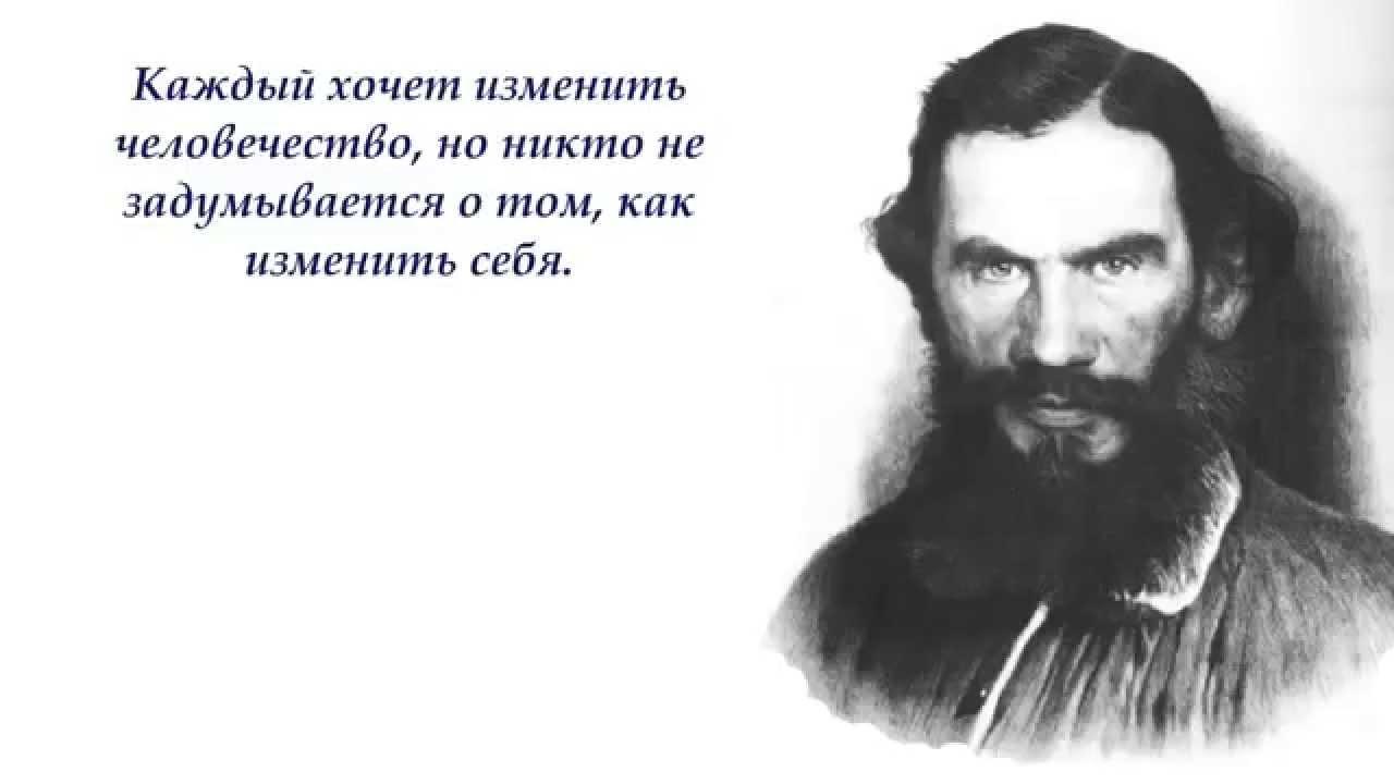 Лев николаевич искренне уважал и чтил маму своей будущей жены софьи.