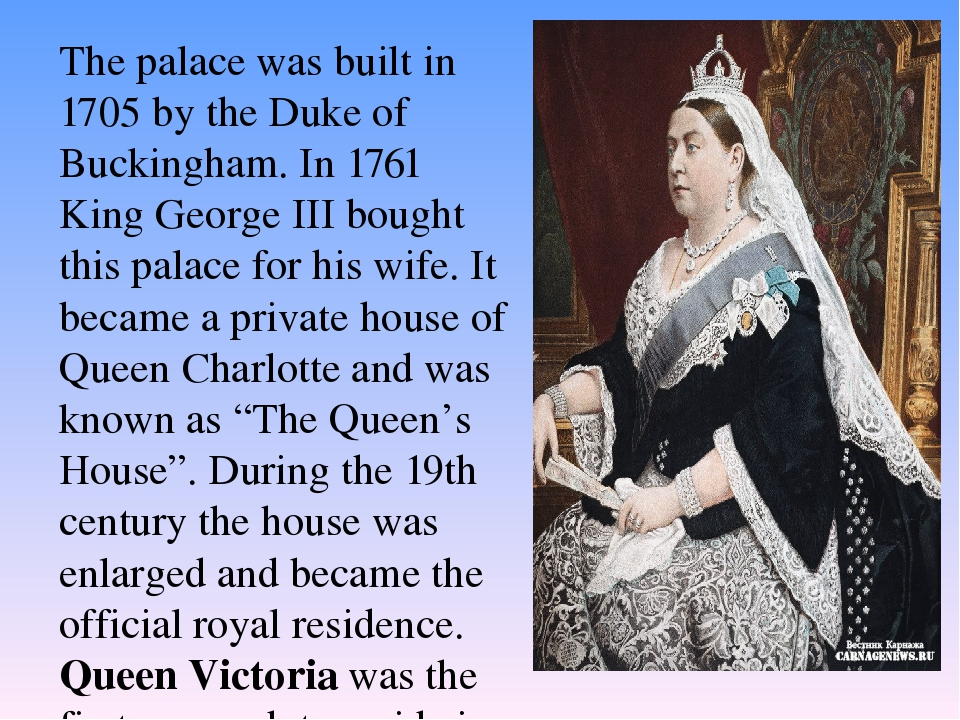 The palace was built in 1705 by the Duke of Buckingham. In 1761 King George I...