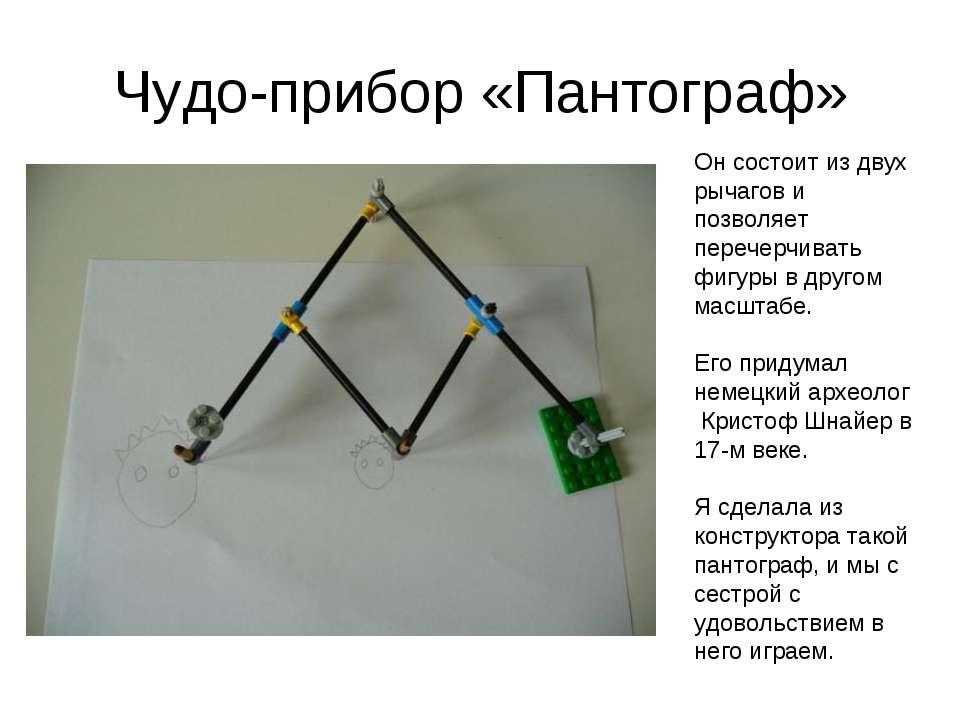 hello_html_22595e2f.jpg