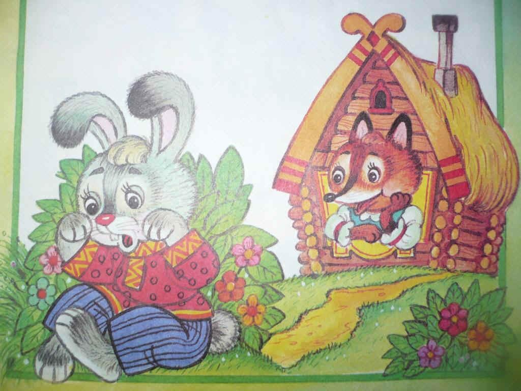Картинка медведь из сказки заюшкина избушка для детей