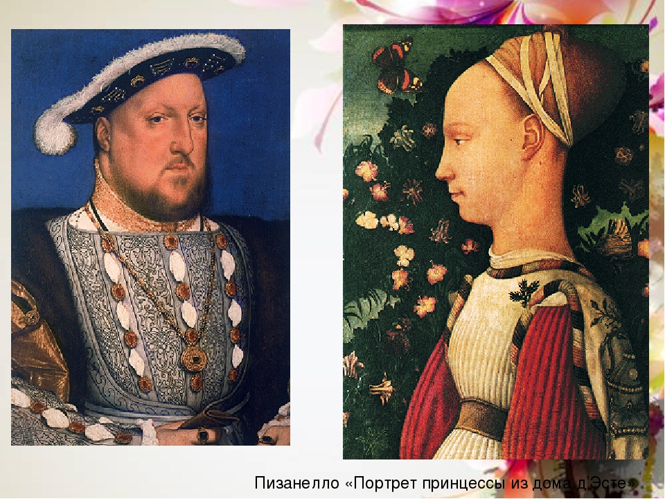 Пизанелло «Портрет принцессы из дома д'Эсте»