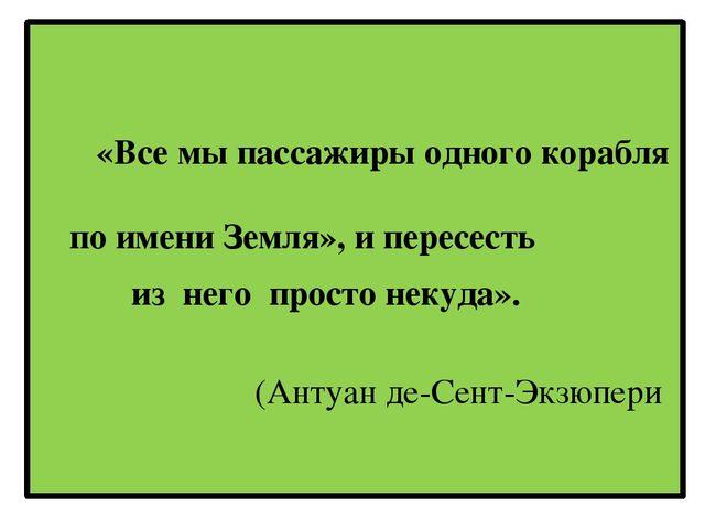 Скачать красную книгу сахалинской области