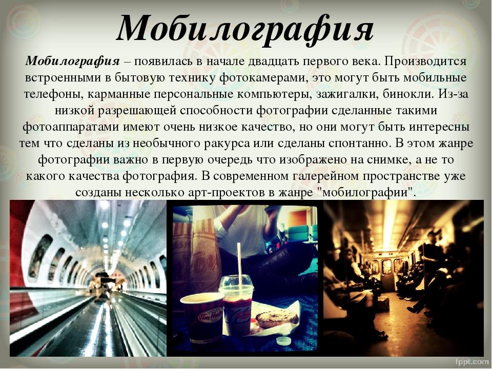 Инстаграм фотографа москва