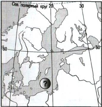 Контрольная работа по географии для класса по теме Гидросфера  hello html 6ffcf41f jpg