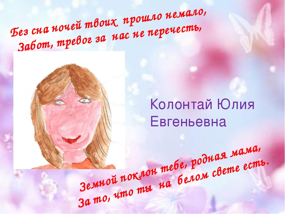 День матери сценка