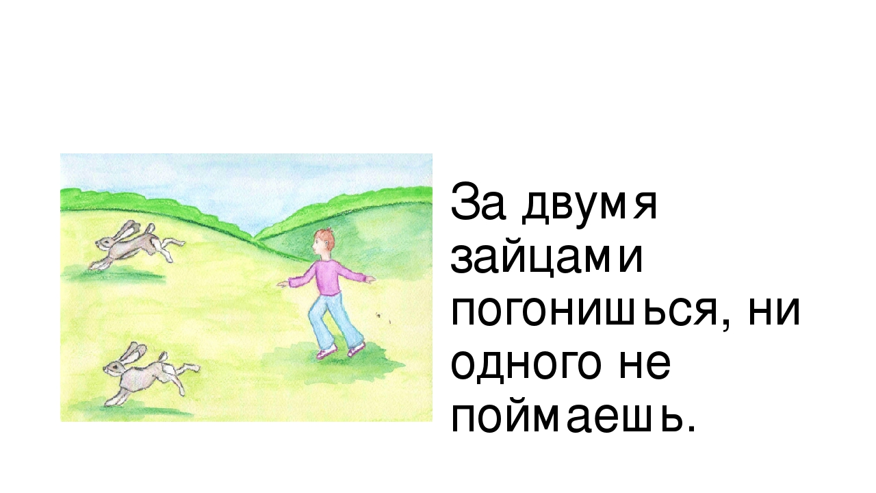 Фото ирина зайцева вурнары