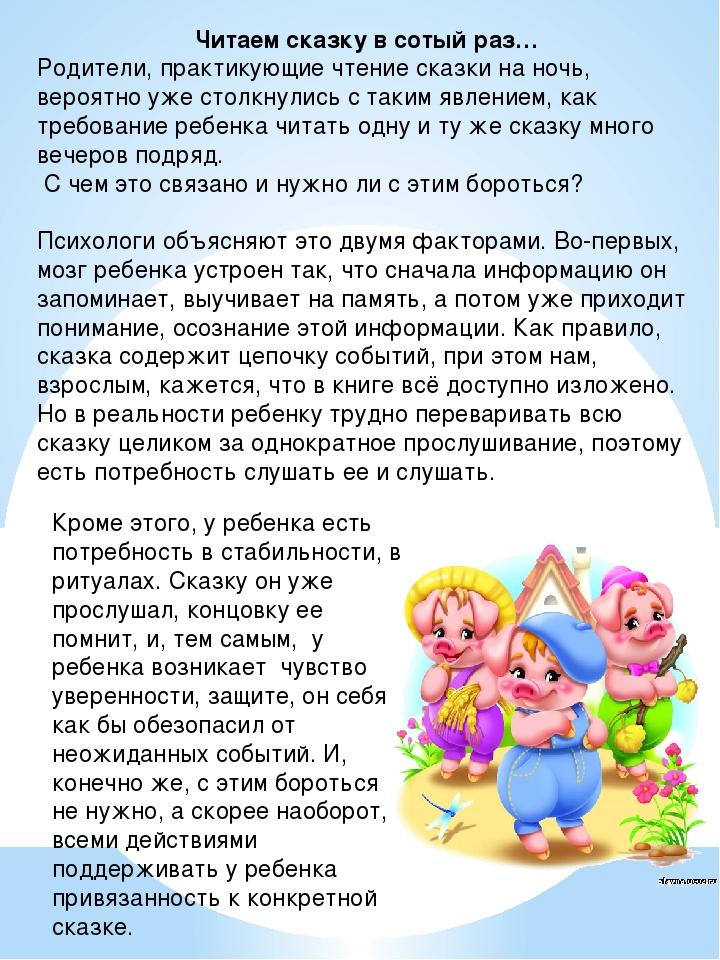 Русскими папка передвижка-знакомство сказками с народными