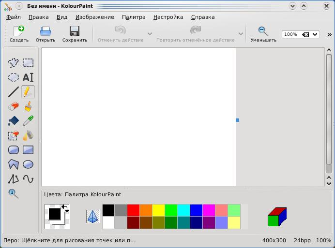 Paint программой с знакомством