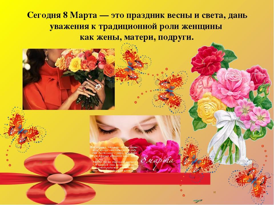 К вам весна идет, а с весной - и пасха радость вам несет