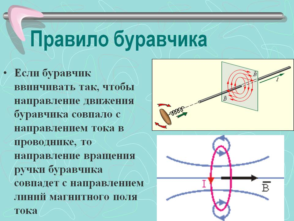 hello_html_5e78fb26.jpg