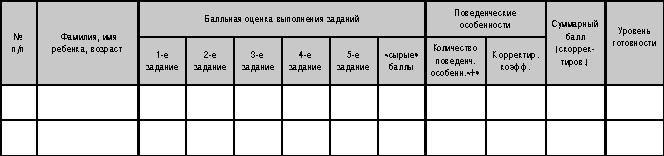 hello_html_m3b2b84f7.png