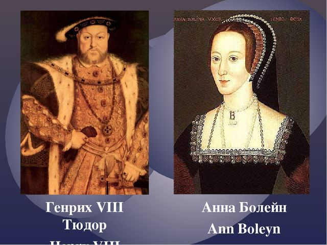 anne boleyn thesis Anne boleyn essaysalthough anne boleyn was queen of england for only three years, she played a major role throughout the renaissance mother to elizabeth i, she has been well-known for her political influence in england.