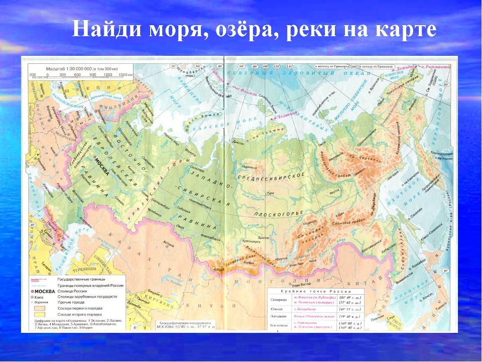 как равнины россии на контурной карте вследствие травм, осложнений