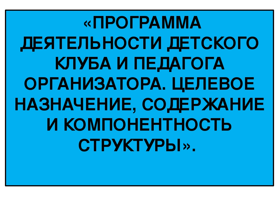 ukr.go знайомства
