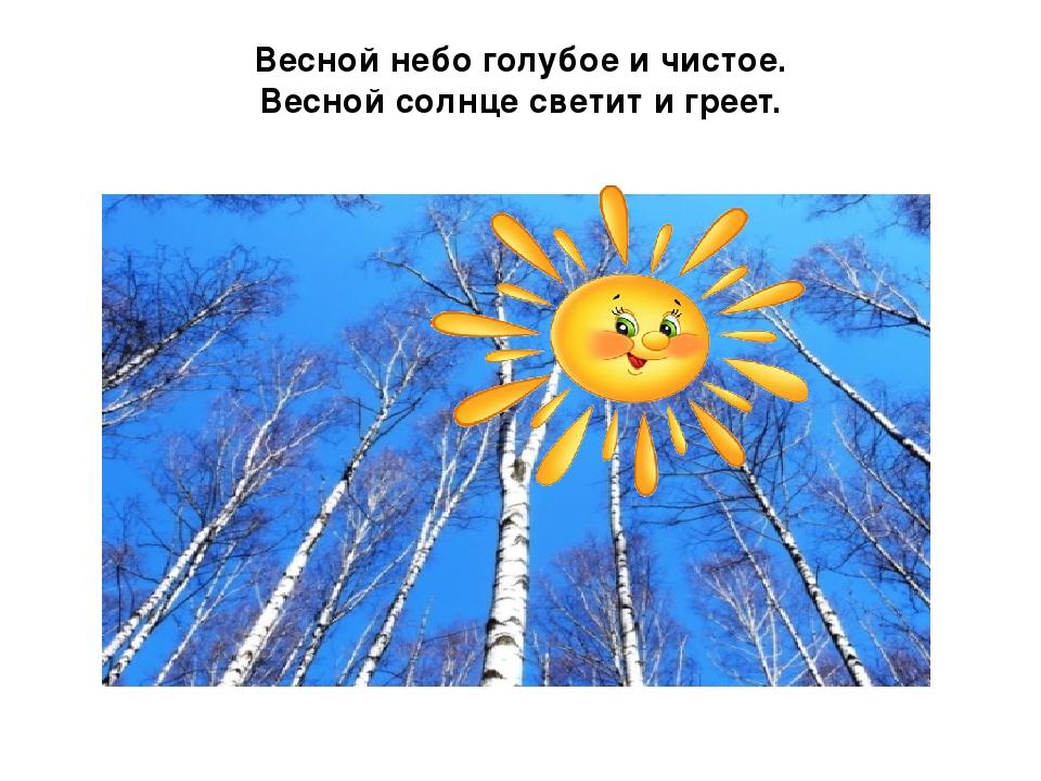 большое как солнце весне помогало фото удостоен премии