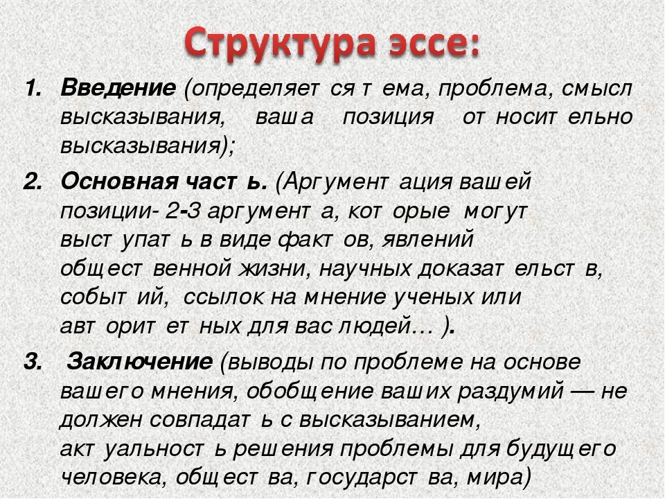 ajshjadnjsax essay