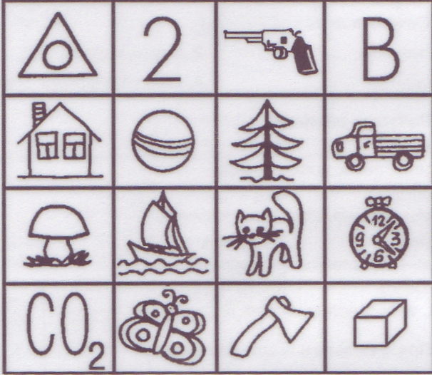 белорусская картинки на зрительную память с наименованиями модели рюкзаков старых