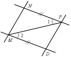 Контрольная работа по геометрии класс по теме Параллельные прямые  hello html 419f7902 png hello html 5120e5c png