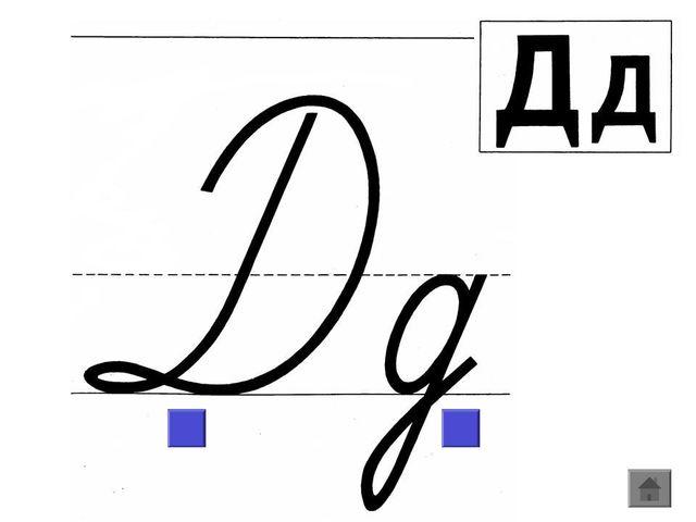 правильно примеры написания буквы г правило, большинстве случаев