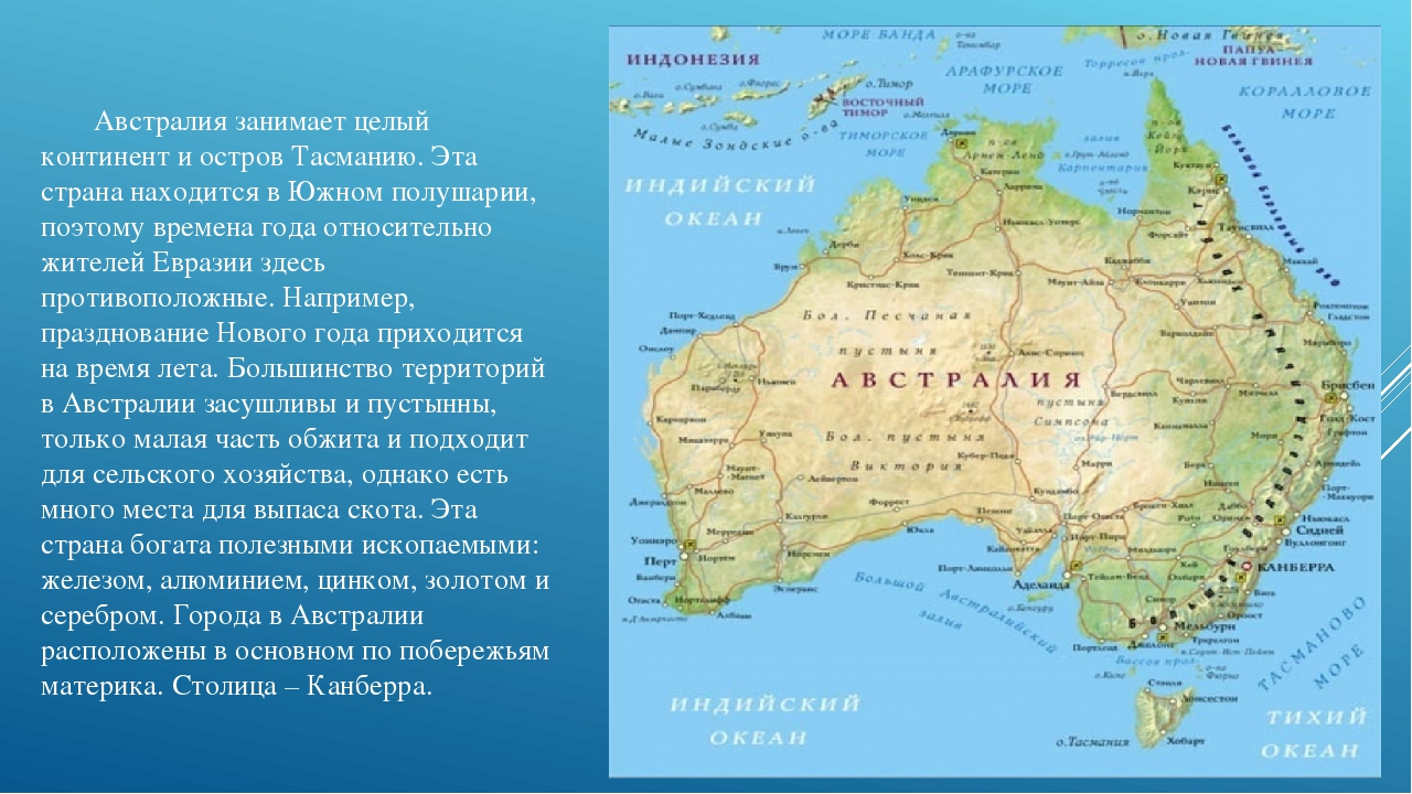 a biography of australia the country that is also a continent World happiest countries world life also called oceania, australia is the lowest-lying human the australia continent map shows the countries and their.