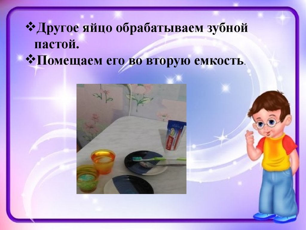 hello_html_m42209e47.jpg