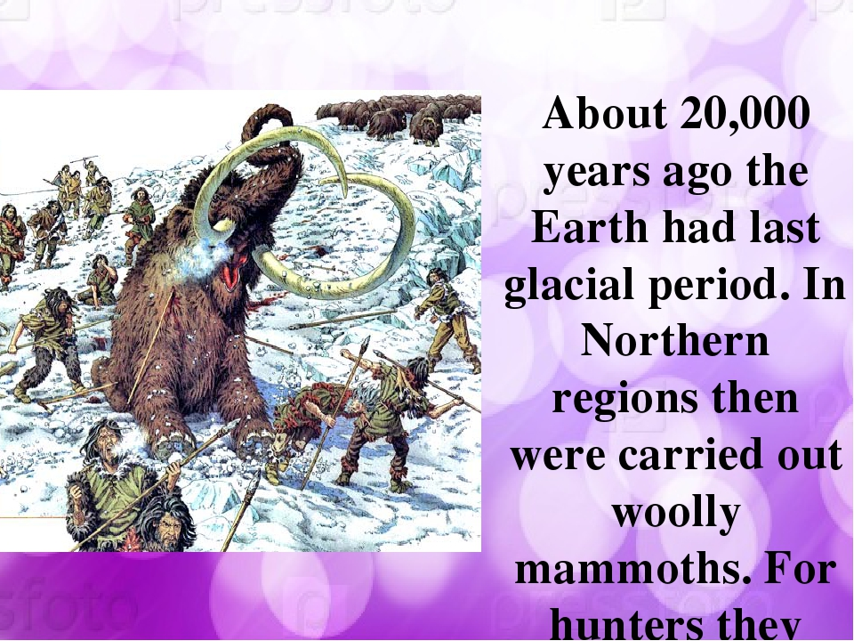 About 20,000 years ago the Earth had last glacial period. In Northern region...